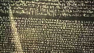 Secrets of the Rosetta Stone documentary english Part 1
