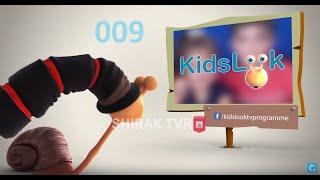 KidsLook 009 Լուսանկարիչները