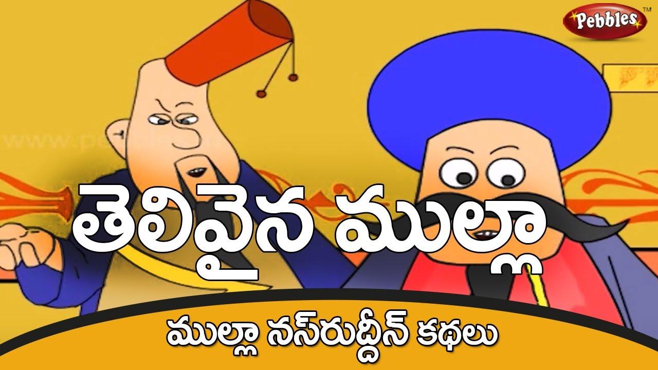 Pedarasi Peddamma Telugu Kathalu | Vishnu Sharma Mudu