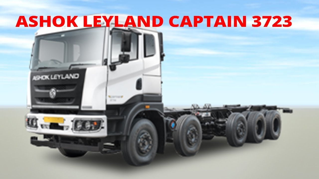 ASHOK LEYLAND CAPTAIN 3723 || Specifications & Reviews