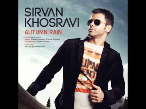 Sirvan Khosravi - Baroone Payizi