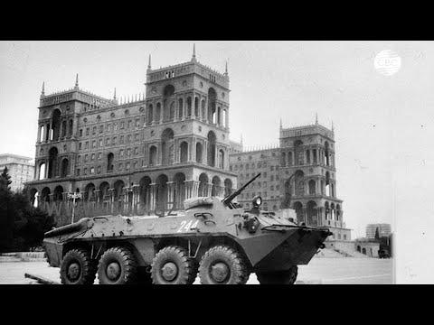 Это Азербайджан. Хронология трагических событий 20 января 1990 года
