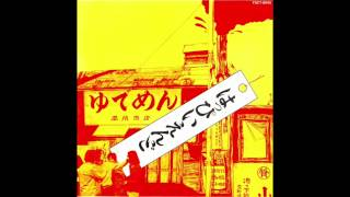 Happy End - Kakurenbo (1970)