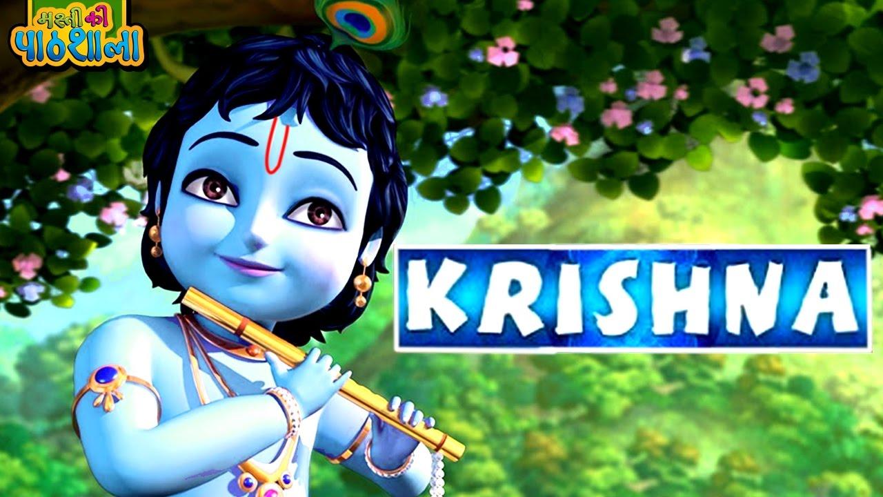 little krishna cartoon full movie krishna animated stories