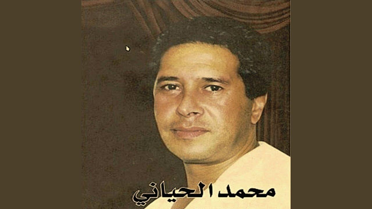mohamed el hayani - ya sidi ana hor