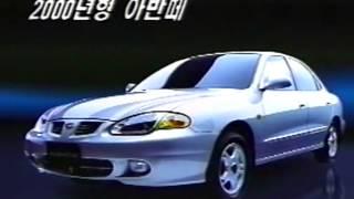 Hyundai Avante (Elantra) 2000 airbag commercial (korea)