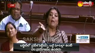 కడిగిపారేసిన ఫైర్ బ్రాండ్! || Congress MP Renuka Chowdhury Speech on Andhra issue