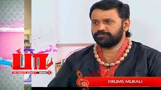 Paa 29-11-2016 Drums Murali – Peppers TV Show