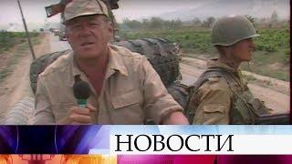 Ушел из жизни военкор и политобозреватель Центрального телевидения Михаил Лещинский.