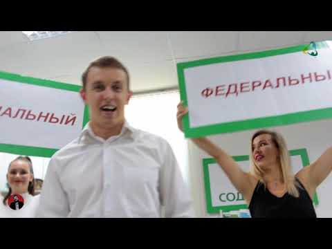 ШипкоLIVE АФА рекламный ролик Содействие  г.Новоуральск