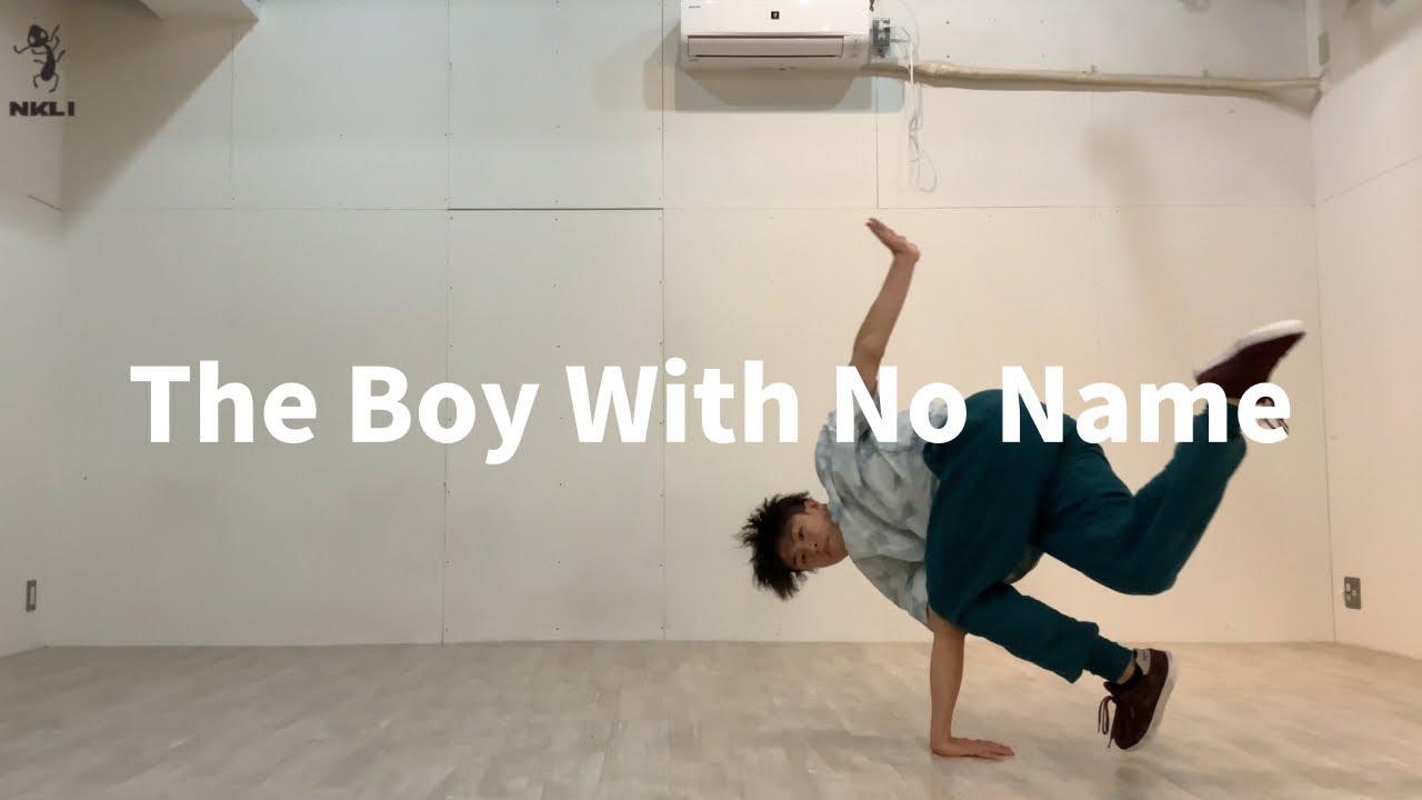 【1日1曲】【Freestyle Dance】The Boy With No Name : Bop Alloy