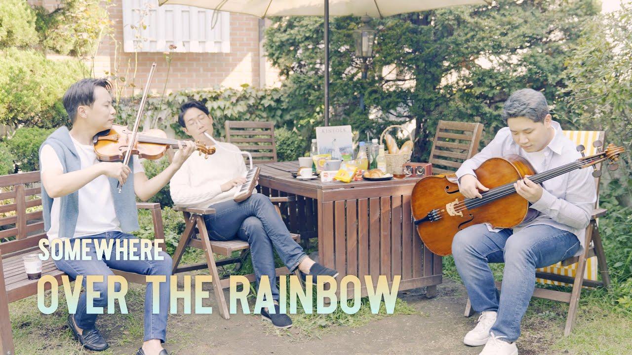Over the Rainbow🌈 in a Garden (Violin,Cello &Melodion)🏡
