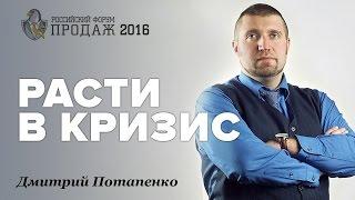видео Интернет-торговля в России на примере OZON.ru - Дмитрий Потапенко