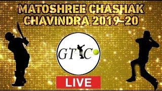 MATOSHREE CHASHAK 2019 || CHAVINDRA ||