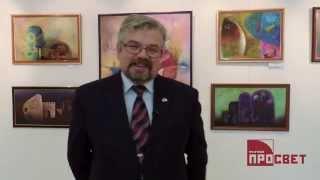 КИРКИН Владимир Иннокентьевич, эксперт в области промышленной безопасности и охраны труда