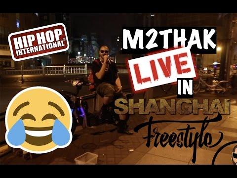 M2thaK Live In Shanghai 😂