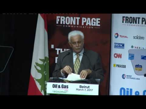 """Oil & Gas"" Forum 2017 - H.E. Mr. Abdullah Bin Hamad Al-Attiyah"