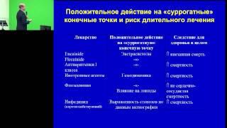 видео Основы статистического анализа