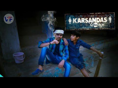 karsandas-pay-and-use-||-full-movie-funny-spoof-video-||-gujju-comedy-||-vihol-films