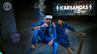 Karsandas pay and use || full movie funny spoof video || gujju comedy || vihol films