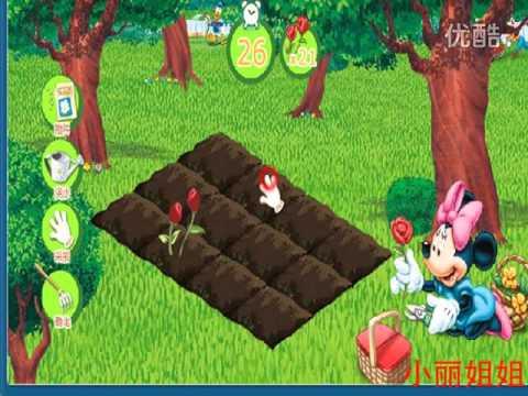 米老鼠煎鸡蛋  米妮种花 米奇妙妙屋★米奇中文版★迪士尼唐老鸭超清版