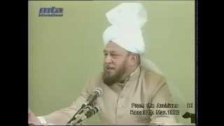 Friday Sermon 30 March 1990