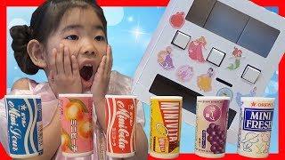 英語の歌で色を覚えよう  おゆうぎ 魔法 の ダンボール自販機 ジュースを飲むと大変身! Learn Colors with Drinks vending machine toys