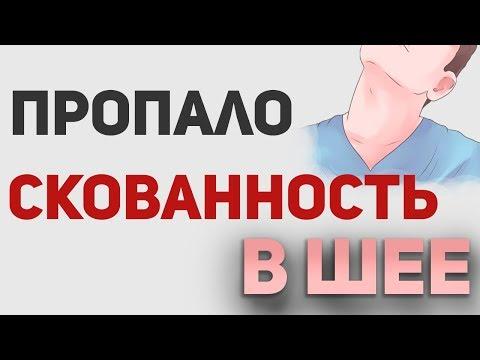 Главы из книг доктора Евдокименко