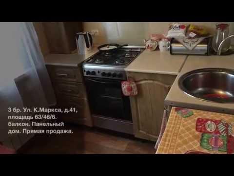 Купить квартиру в Северодвинске, 3 бр, К. Маркса 41,