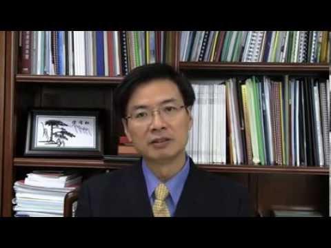 Alex Fong (NCE)