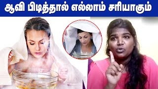 Aranthangi Nisha and her Husband Health Tips