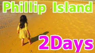 #9【のんびり】フィリップ島中心地『カウズ』【観光】 Phillip Island
