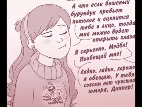 ИНЦЕСТ ПОРНО КОМИКСЫ - art-