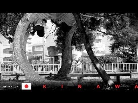 Nike SB 'Destination Okinawa' - TransWorld SKATEboarding