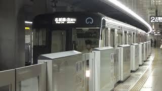 【名古屋市営地下鉄名城線】2000系2104編成 名城線右回り 平安通到着