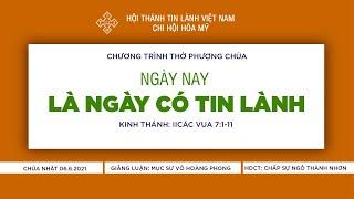 HTTL HÒA MỸ - Chương Trình Thờ Phượng Chúa - 06/06/2021