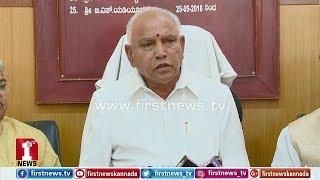 ಆಪರೇಷನ್ ಆಡಿಯೋ ಬಗ್ಗೆ ಯಡಿಯೂರಪ್ಪ ಕೆಂಡಾಮಂಡಲ!! | BS Yeddyurappa angry on H D Kumaraswamy