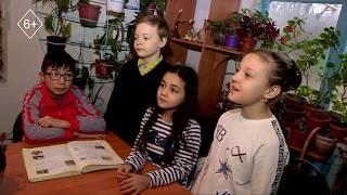 Экологический детский центр г.Шымкент