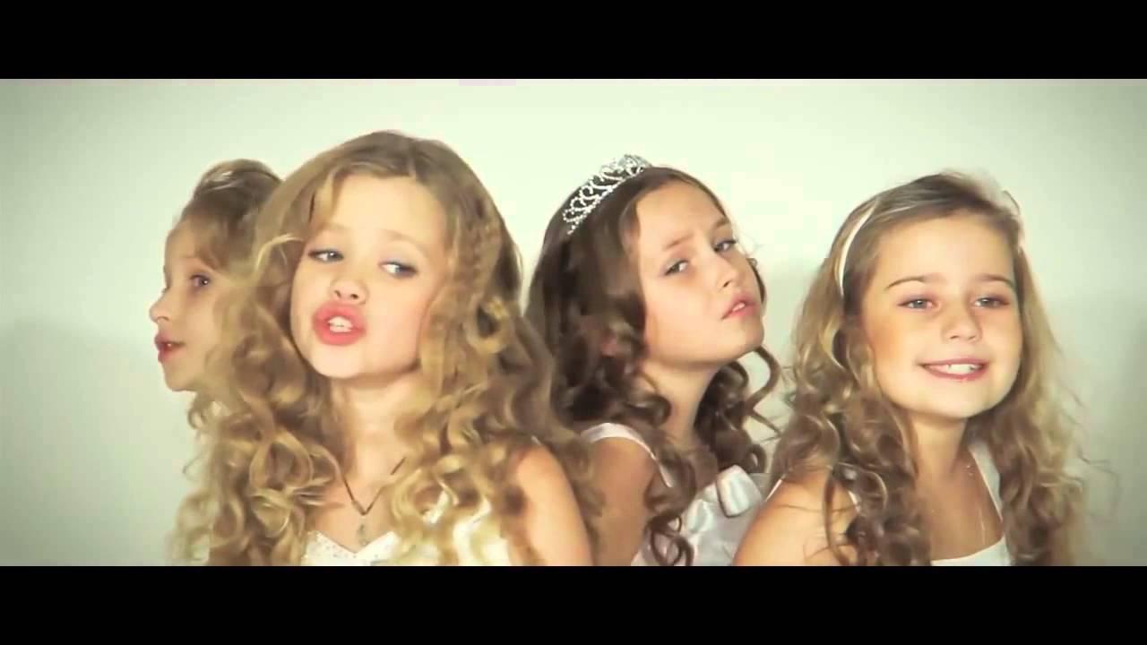 Песни о моде для детей скачать бесплатно