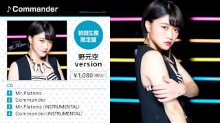 11月18日(水)発売 フェアリーズ12th Single「Mr.Platonic」野元空ver.カ...