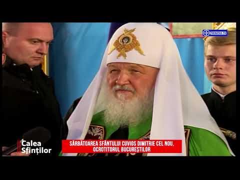 Cuvânt al Preafericitului Părinte Chiril, Patriarhul Moscovei și al Întregii Rusii