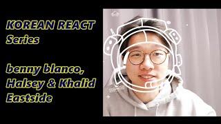 KOREAN REACT ON benny blanco, Halsey & Khalid – Eastside