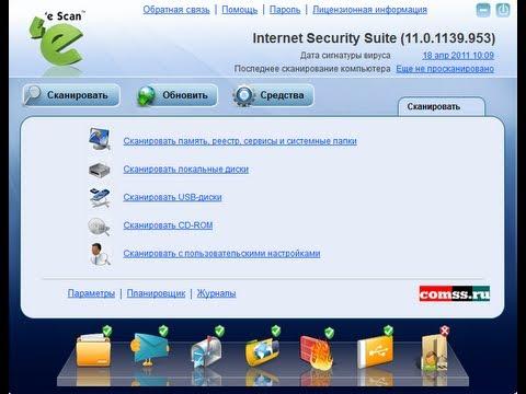 Обзор EScan Internet Security 11: возможности и настройки Vol.1