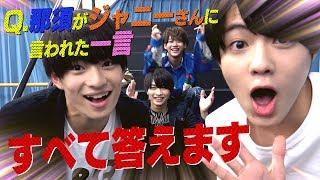 YouTubeをご覧のみなさま「東京B少年」です。 今回は、コメント欄でいた...