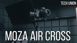 видео Стабилизаторы Gudsen Moza