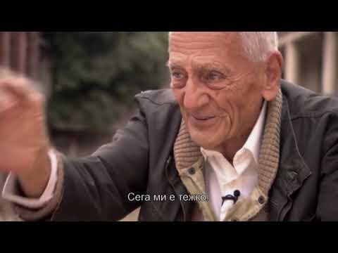 Кой измисли македонския език и нация? Епизод 2 , част 1