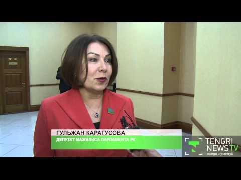 Ролик Женщины-депутаты рассказали, какие подарки ждут на 8 Марта