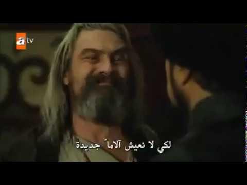 قيامة عثمان الحلقة 4