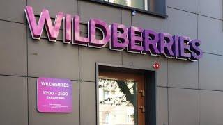 ПОКУПКИ 💜Wildberries/ВАЙЛДБЕРРИЗ В ИНТЕРНЕТ МАГАЗИНЕ/ Бюджетные покупки #вайлдберриз#Wildberries