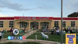 Somalia Mogadishu 2017 Original  ᴴᴰ